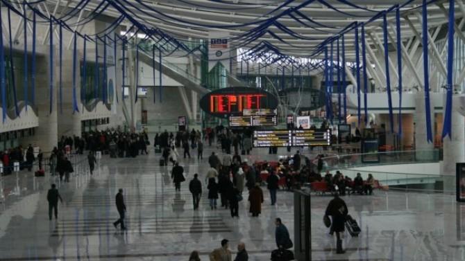 TAV Passport Hızlı Geçiş